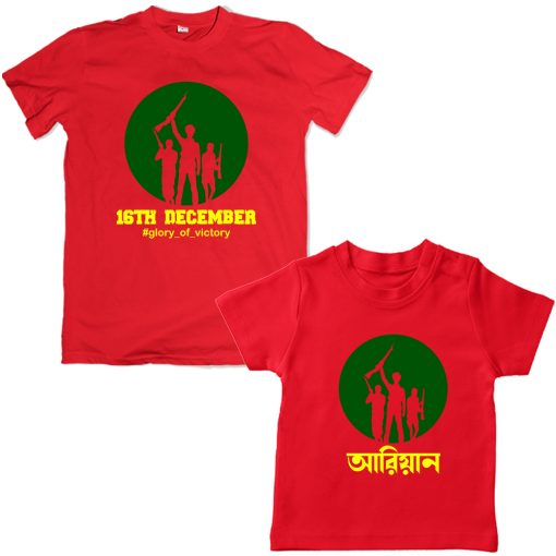 Glory-Of-Victory-Family-Combo-T-Shirt-Red