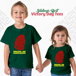 Made-in-Bangladesh-Siblings-T-Shirt-Content
