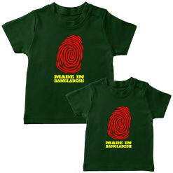 Made-in-Bangladesh-Siblings-T-Shirt-Green