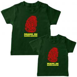 Made-in-Bangladesh-Siblings-T-Shirt-Green