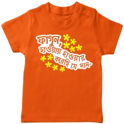 Fagun-Haway-Haway-Falgun-TShirt-Orange