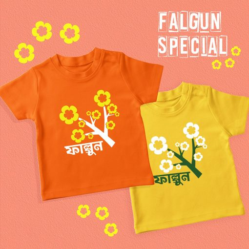 Falgun-Exclusive-Design-T-Shirt-Content