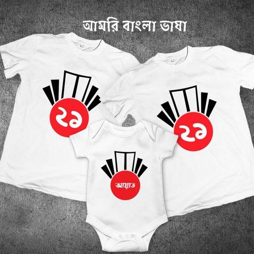 ২১শে-Family-Combo-T-Shirt-Content