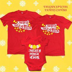 Boshonto-Family-Combo-Tees-Content