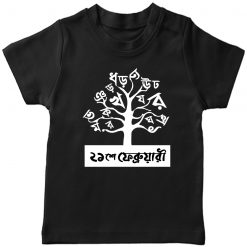 Ekushe-February-Special-Tree-of-Alphabets-T-Shirt-Black
