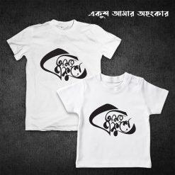 Omor-Ekushe-Family-Combo-T-Shirt-Content