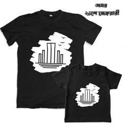 Omor-Ekushe-February-Family-Combo-T-Shirt-Content
