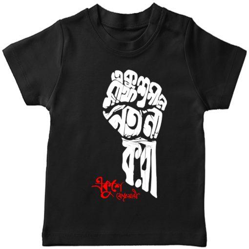 Proud-Ekushe-T-Shirt-Black