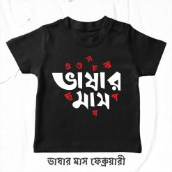 The-Month-of-Mother-Language-Day-Tees-Content