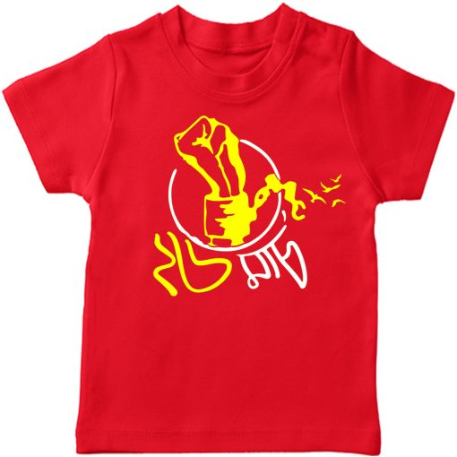 26th-of-March-Freedom-Kids-Tee-Red