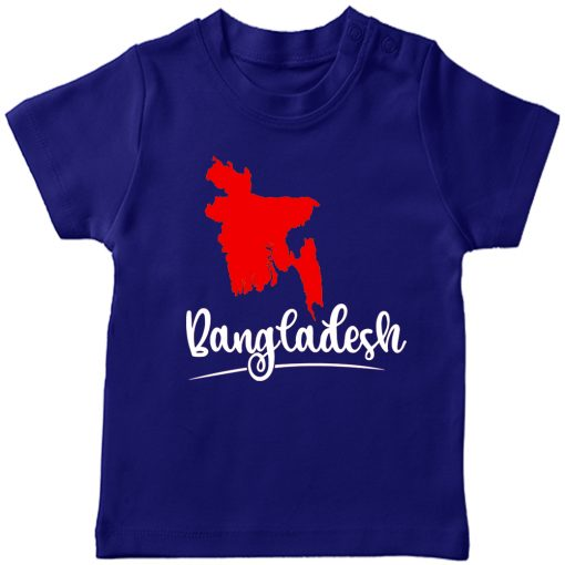 Bangladesh-Independence-Day-Tee-Blue