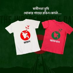 Bangladesh-Map-With-Birds-Independence-Day-Tees-Content