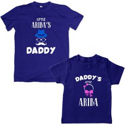 Dad-Daughter-Funky-Family-Combo-T-Shirt-Blue