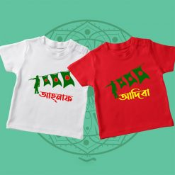 Flag-Hawker-Independence-Tees-Content