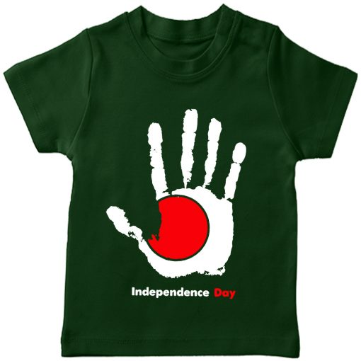 Independence-Day-Celebration-Tee-Green