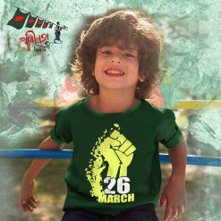 Independence-Day-Unity-Kids-Tee-Content