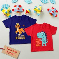 Lion-Prince-&-Little-Dino-2-T-Shirt-Set-For-Kids
