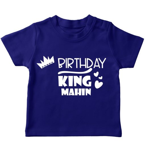 Birthday king customized blue Tshirt