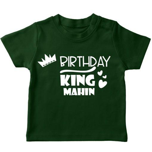 Birthday king customized green Tshirt