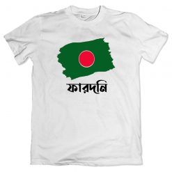 Bangladesh-victory-day-unique-t-shirt-flag-customize-name-White