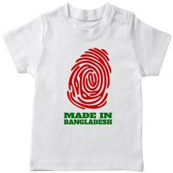 Bengali-Thumbprint-Baby-Romper-Tshirt