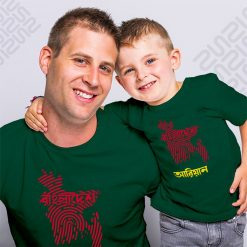 Victory-Day-Map-Fingerprint-Dad-Son-Family-Combo-T-Shirt--Contetn