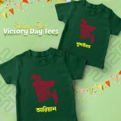 Victory-Day-Map-Fingerprint-Siblings-T-Shirt-Content