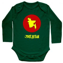 Victory-Day-Map-With-Name-Kids-Tee-Baby-Romper