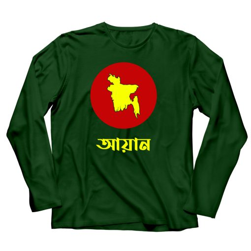 Victory-Day-Map-With-Name-Kids-Tee-Green