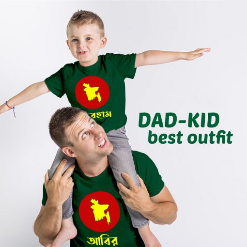 Bangladesh-Map-With-Customized-Name-Victory-Day-Fmaily-Combo-T-Shirt-Content