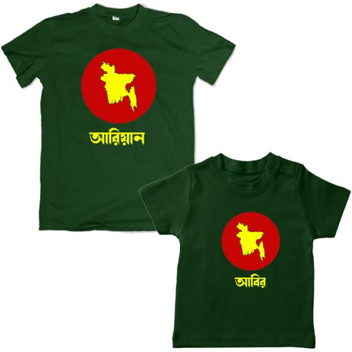 Bangladesh-Map-With-Customized-Name-Victory-Day-Fmaily-Combo-T-Shirt-Green