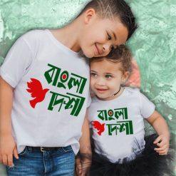 Bangladesh-With-Bird-Siblings-T-Shirt-Content