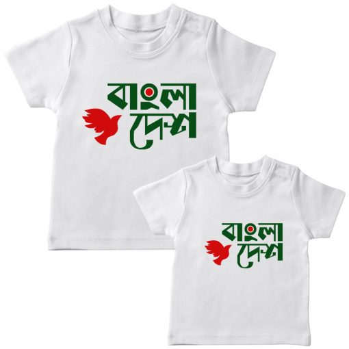 Bangladesh-With-Bird-Siblings-T-Shirt-White