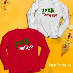 Hawkers-Vicotry-Day-Full-Sleeve-T-Shirt-Content