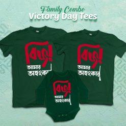 Victory-Day-Bijoy-Amar-Ohongkar-FAmily-Combo-T-Shirt-Content