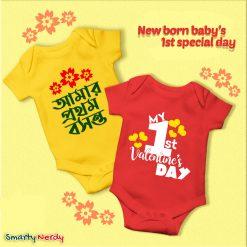 Valentine & Falgun Baby Romper Gift Bundle Pack