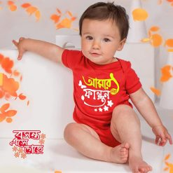 Amar-Pohela-Falgun-Baby-Romper-New-Beautiful-Design-Content