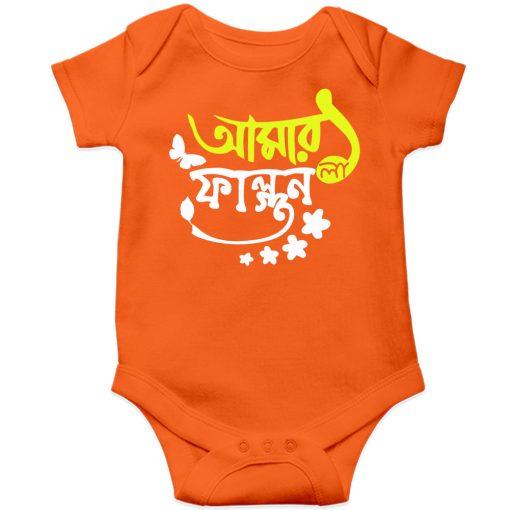 Amar-Pohela-Falgun-Baby-Romper-New-Beautiful-Design-Orange
