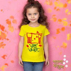 Boshonto-Batashe-Falgun-Kids-T-Shirt-Content