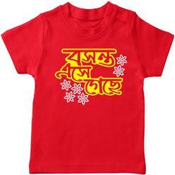 Boshonto-Eshe-Geche-T-Shirt-Red