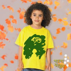 Boshonto-Special-Design-Kids-Tee-Content