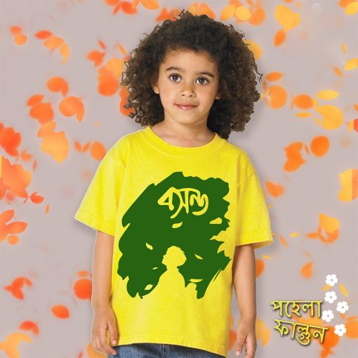 Boshonto-Special-Design-Kids-Tee-Content