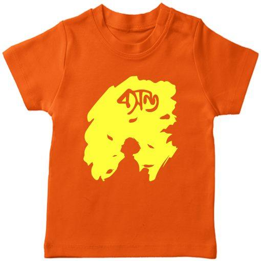 Boshonto-Special-Design-Kids-Tee-Orange