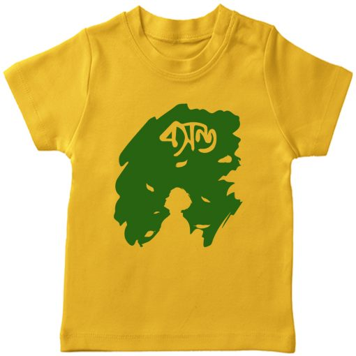 Boshonto-Special-Design-Kids-Tee-Yellow