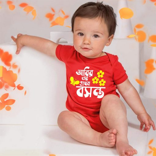 Customized-Name-Boshonto-Special-Baby-Romper-Content