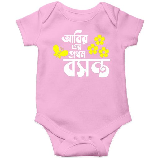 Customized-Name-Boshonto-Special-Baby-Romper-Pink