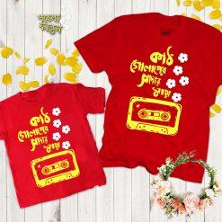 Kath-Golaper-Shadar-Maya-Falgun-Family-Combo-T-Shirt-Content