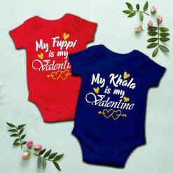 Khala-Fupi-New-Valentine-Design-Content