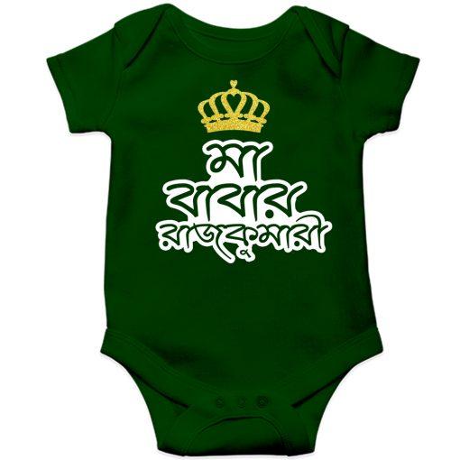 Ma-Baba's-Rajkumari-Baby-Romper-Green