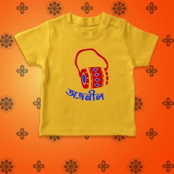 Pahela-Falgun-Dhol-Customized-name-Tee-Yellow